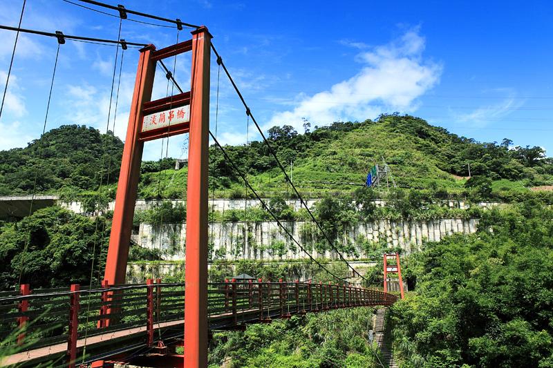 石碇淡蘭吊橋